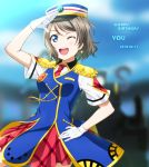 1girl ;d anchor_symbol anibache blue_eyes blurry blurry_background character_name dated dress earrings epaulettes eyebrows_visible_through_hair gloves grey_hair hand_on_hip happy_birthday happy_party_train hat heart heart_earrings jewelry looking_at_viewer love_live! love_live!_sunshine!! necktie one_eye_closed open_mouth red_neckwear salute short_hair short_sleeves smile solo watanabe_you white_gloves