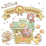 1girl 2boys anniversary annoyed blue_eyes commentary_request cosplay fangs flower gem_apple grey_hair highres horns jumping kirby kirby_(series) mahoroa mahoroa_(cosplay) multiple_boys official_art open_mouth pink_hair simple_background smile susie_(kirby) taranza team_kirby_clash_deluxe waddle_dee watering_can white_background yellow_eyes