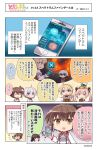 4koma 6+girls ahoge bangs black_hair black_neckwear black_ribbon blonde_hair blue_eyes blunt_bangs bow bowtie breasts brown_eyes brown_hair cellphone chibi comic commentary etou_kanami hair_between_eyes hair_ribbon hairband haruna_hisui highres holding holding_phone itomi_sayaka juujou_hiyori kohagura_ellen large_breasts long_hair mashiko_kaoru multicolored_hair multiple_girls official_art one_side_up phone pink_hair pleated_skirt red_eyes ribbon satsuki_yomi school_uniform short_hair skirt smartphone toji_no_miko translation_request twintails two-tone_hair violet_eyes white_hair yanase_mai