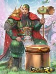 1boy architecture armor beard black_hair blue_sky boots bracer brown_eyes cape cherry_blossoms copyright_name day east_asian_architecture facial_hair grass green_helmet guan_yu hammer hand_on_own_knee holding holding_weapon looking_at_viewer male_focus miyano_akihiro official_art outdoors red_cape sangokushi_tenka shoulder_armor sitting_on_tree_stump sky smile solo watermark weapon