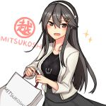 1girl :d alternate_costume anchor_necklace bag black_hair black_shirt breasts brown_eyes grey_skirt hair_between_eyes hair_ornament hairband hairclip haruna_(kantai_collection) highres holding_bag jacket kantai_collection large large_breasts long_hair looking_at_viewer mitsukoshi_(department_store) open_mouth shirt shopping_bag simple_background skirt smile solo upper_body white_background white_hairband white_jacket yuubokumin