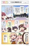 4koma 6+girls :d black_hair blonde_hair blue_eyes blue_hair breasts brown_eyes brown_hair chibi clenched_hands comic commentary etou_kanami eyebrows_visible_through_hair green_eyes hair_between_eyes hair_ribbon haruna_hisui highres itomi_sayaka juujou_hiyori kohagura_ellen konohana_suzuka large_breasts looking_at_viewer mashiko_kaoru multiple_girls nene_(toji_no_miko) official_art open_mouth pink_hair red_eyes redhead ribbon school_uniform serafuku smile toji_no_miko translation_request twintails violet_eyes yanase_mai