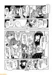 6+girls ;d ahoge akigumo_(kantai_collection) akitsushima_(kantai_collection) alternate_costume black_hair chicken_(food) comic commentary drawing eating flower food food_in_mouth fubuki_(kantai_collection) greyscale hair_flower hair_ornament hair_ribbon haregi hat irako_(kantai_collection) japanese_clothes kantai_collection kazagumo_(kantai_collection) kimono low_ponytail mizumoto_tadashi monochrome multiple_girls non-human_admiral_(kantai_collection) one_eye_closed open_mouth pleated_skirt ponytail ribbon sado_(kantai_collection) sailor_hat school_uniform serafuku short_hair short_ponytail sidelocks skirt smile translation_request tsushima_(kantai_collection) turret