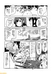 6+girls alternate_costume black_hair cannon comic commentary fubuki_(kantai_collection) greyscale hair_down hair_ornament hair_over_one_eye hairclip headgear iowa_(kantai_collection) japanese_clothes kantai_collection kimono low_ponytail mizumoto_tadashi monochrome multiple_girls non-human_admiral_(kantai_collection) short_ponytail sidelocks smile southern_ocean_war_hime topless translation_request turret twintails wo-class_aircraft_carrier x_x