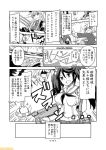 >:d 5girls black_gloves braid breasts comic commentary crossed_arms etorofu_(kantai_collection) fur-trimmed_sleeves fur_trim gangut_(kantai_collection) gloves greyscale hairband isuzu_(kantai_collection) kantai_collection large_breasts long_sleeves midriff mizumoto_tadashi monochrome multiple_girls navel non-human_admiral_(kantai_collection) oktyabrskaya_revolyutsiya_(kantai_collection) school_uniform serafuku shimushu_(kantai_collection) short_hair submarine_new_hime translation_request twin_braids twintails white_hairband