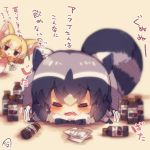 2girls :> =_= animal_ears bangs black_bow black_hair blonde_hair blush bottle bow bowtie chibi closed_eyes commentary_request common_raccoon_(kemono_friends) eyebrows_visible_through_hair facing_viewer fang fennec_(kemono_friends) fox_ears fur_collar hair_between_eyes jitome kemono_friends looking_at_viewer lying multicolored_hair multiple_girls muuran on_stomach open_mouth orange_neckwear parted_lips peeking_out raccoon_ears raccoon_tail signature silver_hair tail tears translation_request triangle_mouth two-tone_hair white_hair