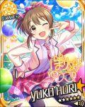 balloons blush brown_hair character_name hori_yuko idolmaster idolmaster_cinderella_girls jacket long_hair necktie ponytail red_eyes smile stars wink