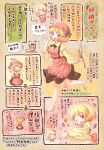 2girls aki_minoriko aki_shizuha arinu autumn_leaves barefoot blonde_hair blush_stickers breath censored closed_eyes commentary_request food food_themed_hair_ornament fruit grape_hair_ornament grape_vine grapes hair_ornament hat highres identity_censor leaf looking_at_viewer multiple_girls open_mouth plant red_eyes sweat sweet_potato tonari_no_totoro totoro touhou translation_request umbrella vines waving wide_sleeves