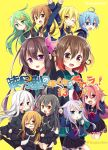 6+girls :d ahoge black_hair black_jacket black_serafuku black_skirt blonde_hair blue_eyes blue_hair blue_jacket brown_eyes brown_hair closed_eyes commentary_request cover cover_page crescent crescent_hair_ornament doujin_cover fang fumizuki_(kantai_collection) glasses gradient_hair green_eyes grin hair_between_eyes hair_ornament jacket kantai_collection kikuzuki_(kantai_collection) kisaragi_(kantai_collection) lavender_hair long_hair low_twintails mikazuki_(kantai_collection) minazuki_(kantai_collection) mochizuki_(kantai_collection) multicolored_hair multiple_girls mutsuki_(kantai_collection) nagasioo nagatsuki_(kantai_collection) one_eye_closed open_mouth pleated_skirt red_eyes redhead remodel_(kantai_collection) satsuki_(kantai_collection) school_uniform serafuku short_hair skirt smile twintails twitter_username uzuki_(kantai_collection) v-shaped_eyebrows violet_eyes white_hair yayoi_(kantai_collection) yellow_eyes