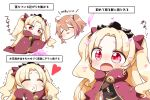 2girls :> :o absurdres bangs black_dress black_scrunchie blonde_hair blush bow brown_hair cape chopsticks closed_mouth commentary_request dress earrings eating ereshkigal_(fate/grand_order) eyebrows_visible_through_hair fate/grand_order fate_(series) food food_on_face forehead fujimaru_ritsuka_(female) hair_bow hair_ornament hair_scrunchie heart highres holding holding_chopsticks holding_plate infinity jako_(jakoo21) jewelry long_hair multiple_girls one_side_up open_mouth parted_bangs petals plate purple_bow purple_cape red_eyes scrunchie skull tako-san_wiener tiara tohsaka_rin translation_request trembling two_side_up very_long_hair white_background
