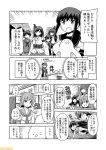 6+girls :d ahoge black_gloves black_hair black_jacket black_serafuku claw_pose comic commentary fubuki_(kantai_collection) fusou_(kantai_collection) gloves greyscale hachimaki hair_ornament hat headband i-400_(kantai_collection) i-401_(kantai_collection) jacket kantai_collection kinu_(kantai_collection) long_hair matsuwa_(kantai_collection) mizumoto_tadashi mogami_(kantai_collection) monochrome multiple_girls non-human_admiral_(kantai_collection) nontraditional_miko open_mouth partly_fingerless_gloves pleated_skirt remodel_(kantai_collection) sado_(kantai_collection) sailor_hat school_uniform serafuku shigure_(kantai_collection) short_hair sidelocks skirt smile tama_(kantai_collection) translation_request tsushima_(kantai_collection) yamashiro_(kantai_collection)