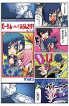 >_< 2boys 2girls 4koma amputee ashita_no_joe asymmetrical_hair black_hair blue_eyes blue_hair blush bowing check_translation comic confession crack darling_in_the_franxx fallen_down flower gorou_(darling_in_the_franxx) green_eyes hair_ornament hairclip highres hiro_(darling_in_the_franxx) houseki_no_kuni ichigo_(darling_in_the_franxx) long_hair lying mato_(mozu_hayanie) multiple_boys multiple_girls on_back pink_hair spoilers stuffed_animal stuffed_bunny stuffed_toy translation_request younger zero_two_(darling_in_the_franxx)