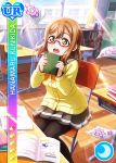 blush brown_eyes brown_hair character_name glasses kunikida_hanamaru long_hair love_live!_school_idol_festival love_live!_sunshine!! seifuku smile