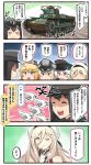 4koma 5girls :d akitsu_maru_(kantai_collection) anger_vein beret bismarck_(kantai_collection) black_hair blonde_hair blue_eyes blush_stickers closed_eyes comic eighth_note facial_scar gangut_(kantai_collection) gloves ground_vehicle hair_between_eyes hair_ornament hairclip hat highres ido_(teketeke) iowa_(kantai_collection) kantai_collection long_hair military military_vehicle mole mole_under_eye mole_under_mouth motor_vehicle multicolored multicolored_clothes multicolored_gloves multiple_girls musical_note open_mouth peaked_cap pipe pipe_in_mouth poptepipic red_eyes remodel_(kantai_collection) richelieu_(kantai_collection) scar shaded_face short_hair smile speech_bubble star star-shaped_pupils symbol-shaped_pupils tank translation_request white_hair white_hat yellow_eyes