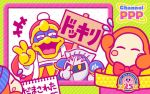 2boys april_fools beanie blue_hat blush_stickers bow bowtie cape closed_eyes commentary_request diagonal-striped_background diagonal_stripes flying_sweatdrops green_background hat king_dedede kirby_(series) logo meta_knight multiple_boys notepad official_art pauldrons podium pointing pointing_at_viewer red_neckwear sign smile striped striped_background v waddle_dee