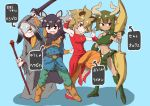 111192 4girls animal_ears antlers aurochs_(kemono_friends) cap dragon_quest fighter_(dq3) highres jaguar_ears kemono_friends lion_(kemono_friends) lion_ears lion_tail long_hair moose_(kemono_friends) moose_ears moose_tail multiple_girls polearm robe shoebill_(kemono_friends) short_hair staff sword tail translation_request weapon