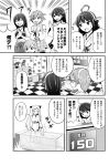6+girls :d ahoge airfield_hime akagi_(kantai_collection) bangs bare_legs bare_shoulders checkered checkered_floor closed_eyes club_(shape) comic detached_sleeves diamond_(shape) emphasis_lines eyebrows_visible_through_hair frilled_skirt frills game_show greyscale hair_flaps hair_ornament hairband hairclip hands_on_own_chest hands_up haruna_(kantai_collection) heart hiei_(kantai_collection) horns kaga_(kantai_collection) kantai_collection kirin_tarou kongou_(kantai_collection) long_hair looking_to_the_side maya_(kantai_collection) monochrome motion_lines multiple_girls muneate nontraditional_miko notice_lines open_mouth ribbon-trimmed_sleeves ribbon_trim ripples scoreboard shaded_face shinkaisei-kan short_hair side_ponytail skirt sleeveless smile spade_(shape) stairs standing suzuya_(kantai_collection) thigh-highs translation_request very_long_hair water water_tank wide_sleeves x_hair_ornament