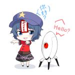 1girl absurdres beret blue_eyes blue_hair chibi crossover english full_body hands_up hat highres ja_komurashi looking_at_another miyako_yoshika ofuda open_mouth outstretched_arms pale_skin portal shirt short_sleeves simple_background skirt smile standing star touhou turret_(portal) white_background zombie_pose