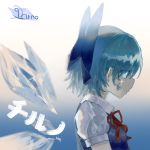(9) 1girl absurdres artist_name blue_background blue_bow blue_eyes blue_hair blue_vest bow breasts character_name cirno closed_mouth collared_shirt commentary_request dithering ear eyes_visible_through_hair gradient gradient_background hair_bow highres hxj_(2324184595) ice ice_wings neck_ribbon puffy_sleeves red_neckwear ribbon sad shirt short_hair small_breasts solo sparkle teardrop touhou upper_body vest white_background white_shirt wing_collar wings