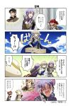 1girl 4koma anna_(fire_emblem) armor arrow beard brown_eyes brown_hair cape comic eyepatch facial_hair fingerless_gloves fire_emblem fire_emblem_echoes:_mou_hitori_no_eiyuuou fire_emblem_heroes fire_emblem_if gloves green_eyes highres juria0801 kamui_(fire_emblem_gaiden) leo_(fire_emblem) long_hair looking_at_viewer male_focus male_my_unit_(fire_emblem_if) mamkute multiple_boys my_unit_(fire_emblem_if) official_art open_mouth pointy_ears purple_hair red_eyes redhead savor short_hair simple_background smile summoner_(fire_emblem_heroes) translation_request upper_body valbar_(fire_emblem) violet_eyes weapon white_background