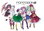 6+girls asymmetrical_wings bare_legs black_hair boots bow cross-laced_footwear frog_hair_ornament fujiwara_no_mokou green_eyes green_hair hair_bow hair_ornament highres houjuu_nue kagiyama_hina kneehighs kochiya_sanae konpaku_youmu lace-up_boots loafers looking_at_viewer mary_janes multiple_girls no_socks pants patchouli_knowledge purple_hair red_eyes shoes skirt suspenders tagme thigh-highs thigh_boots thupoppo touhou violet_eyes white_hair wings