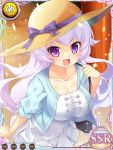 1girl artist_request bag blue_shirt breasts card_(medium) character_request cleavage collarbone dress hat koihime_musou large_breasts long_hair looking_at_viewer official_art open_mouth purple_hair shirt smile solo sun_hat sundress violet_eyes white_dress