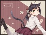 1girl animal_ears arm_support bangs black_border black_footwear black_hair blush boots border cat_day cat_ears cat_tail closed_mouth cross-laced_footwear dated expressionless from_behind fujinami_(kantai_collection) grey_legwear hair_ribbon highres kantai_collection kemonomimi_mode knee_boots lace-up_boots leg_up long_hair long_sleeves looking_at_viewer looking_back lying miroku_san-ju on_stomach pantyhose purple_skirt ribbon shirt side_ponytail skirt solo striped striped_background tail tsurime vertical-striped_background vertical_stripes white_ribbon white_shirt