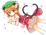 1girl :o alternate_hair_color animal_ears bangs blonde_hair bloomers blurry blush cat_ears cat_tail chen commentary_request cropped_legs depth_of_field extra_ears eyebrows_visible_through_hair frilled_skirt frills from_side green_hat hat heart heart_tail high_collar highres jewelry juliet_sleeves long_sleeves looking_at_viewer lying mob_cap multiple_tails on_stomach paw_pose petals petticoat puffy_sleeves red_eyes red_skirt red_vest seika_okawari shiny shiny_hair shiny_skin shirt short_hair simple_background single_earring skirt sleeve_cuffs solo star tail tareme thighs touhou two_tails underwear vest white_background white_shirt