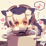 1girl bangs black_hair blush chibi cooking covered_mouth eighth_note eyebrows_visible_through_hair fur-trimmed_sleeves fur_collar fur_trim hair_between_eyes head_wings heart holding kemono_friends ladle long_sleeves multicolored_hair musical_note muuran northern_white-faced_owl_(kemono_friends) orange_eyes orange_hair pot signature silver_hair solo spoken_musical_note steam stew translation_request