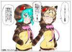 2girls 56gomugm animal_ears blonde_hair blue_hair blush bow bowtie cat_ears cat_tail commentary_request cosplay ears_through_headwear eyebrows_visible_through_hair hands_in_pockets hood hoodie kemono_friends long_sleeves matching_outfit multicolored_hair multiple_girls neck_ribbon ribbon sand_cat_(kemono_friends) short_hair smile snake_tail striped tail translation_request tsuchinoko_(kemono_friends) tsuchinoko_(kemono_friends)_(cosplay)