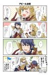 1girl 4koma alfonse_(fire_emblem) armor blonde_hair blue_hair blush braid cape comic embarrassed fire_emblem fire_emblem_heroes gloves green_eyes highres juria0801 long_hair looking_at_viewer multicolored_hair official_art open_mouth sharena short_hair simple_background smile translation_request white_background