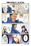 4koma aira_(fire_emblem) arden_(fire_emblem) armor belt black_hair blue_armor breastplate brown_eyes cape circlet comic crown earrings fire_emblem fire_emblem:_seisen_no_keifu fire_emblem_heroes fire_emblem_if gloves green_hair grey_hair highres jewelry juria0801 long_hair male_focus multiple_girls official_art open_mouth realistic red_eyes short_hair simple_background smile summoner_(fire_emblem_heroes) translation_request veronica_(fire_emblem)