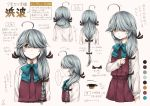 1girl :o ahoge arm_at_side beige_background black_ribbon blue_bow blue_neckwear blush bow bowtie braid brown_eyes character_sheet closed_mouth collared_shirt color_guide eyebrows_visible_through_hair from_behind from_side grey_hair hair_over_eyes hair_over_one_eye hair_over_shoulder hair_ribbon hamanami_(kantai_collection) highres kantai_collection long_hair long_sleeves looking_at_viewer miroku_san-ju motion_lines multiple_views open_mouth purple_vest ribbon shiny shiny_hair shirt simple_background single_braid smile text translation_request upper_body vest white_shirt wing_collar
