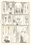 1boy 2girls artoria_pendragon_(all) cellphone comic commentary_request emiya_shirou fate/grand_order fate/stay_night fate_(series) illyasviel_von_einzbern index_finger_raised monochrome multiple_girls phone saber smartphone translation_request tsukumo