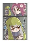 2girls 2koma absurdres agent_8 bangs blunt_bangs blush closed_mouth comic commentary_request crossed_arms domino_mask eyebrows green_hair headgear highres inkling long_hair mask multiple_girls nazonazo_(nazonazot) octarian octoling orange_eyes pink_hair pointy_ears smile splatoon splatoon_2 splatoon_2:_octo_expansion squidbeak_splatoon suction_cups tentacle_hair text translation_request wavy_mouth