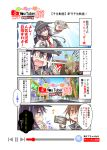>:d 2girls 4koma akatsuki_(kantai_collection) black_eyes black_hair brown_hair cellphone comic controller crying crying_with_eyes_open fang flat_cap game_console hat highres ikazuchi_(kantai_collection) kantai_collection long_hair mario_(series) multiple_girls neckerchief nyonyonba_tarou parody phone pleated_skirt resident_evil school_uniform serafuku shaded_face short_hair skirt smartphone super_famicom super_mario_bros. sweatdrop tears translation_request trembling violet_eyes youtuber zombie