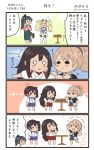 >_< 4koma 5girls :d akagi_(kantai_collection) black_hair black_hakama blonde_hair blue_hakama blue_shirt brown_hair closed_eyes comic commentary_request drooling eating flying_sweatdrops food gambier_bay_(kantai_collection) hair_between_eyes hakama hakama_skirt hamburger highres houshou_(kantai_collection) intrepid_(kantai_collection) japanese_clothes kaga_(kantai_collection) kantai_collection kimono long_hair megahiyo multiple_girls o_o open_mouth pink_kimono ponytail red_hakama shirt short_hair short_sleeves shorts side_ponytail smile speech_bubble tasuki thigh-highs translation_request twintails twitter_username v-shaped_eyebrows white_legwear white_shorts