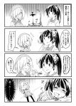 apron comic food hair_ornament hair_over_one_eye hairclip hamakaze_(kantai_collection) head_scarf isokaze_(kantai_collection) kantai_collection long_hair monochrome multiple_girls open_mouth pleated_skirt pot puffy_short_sleeves puffy_sleeves school_uniform serafuku shinsono_shiroko short_hair short_sleeves skirt translation_request