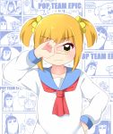 1girl :3 absurdres agung_syaeful_anwar blonde_hair blue_sailor_collar blush commentary copyright_name english_commentary hair_ornament hair_scrunchie hand_on_hip hand_up highres looking_at_viewer necktie one_eye_covered pipimi poptepipic popuko red_neckwear sailor_collar scrunchie shirt smile smug solo two_side_up upper_body v v_over_eye white_shirt yellow_eyes