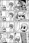1boy 2girls 3ldkm 4koma :d =3 android bangs bkub blunt_bangs blush box closed_eyes comic delivery doorbell emphasis_lines eyebrows_visible_through_hair eyebrows_visible_through_hat fourth_wall fumimi greyscale hair_between_eyes hat hikari_iso holding holding_box maid maid_headdress messy_hair monochrome multiple_4koma multiple_girls open_mouth shirt short_hair shouting simple_background slamming_door smile star sweatdrop translation_request tsuneda two-tone_background two_side_up