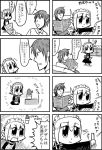 1boy 1girl 3ldkm 4koma android bangs baseball big_zam bkub blunt_bangs bottle cactus comic controller couch duckman emphasis_lines flower_pot frown fumimi game_console game_controller greyscale holding holding_controller holding_paper maid maid_headdress messy_hair monochrome multiple_4koma newspaper paper shirt short_hair shouting simple_background sitting speed_lines spray_bottle sweatdrop swinging television translation_request tsuneda two_side_up white_background wii wii_remote