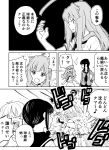 ahoge angry bangs blank_eyes blunt_bangs braid comic commentary_request explosion fang floating_fortress hand_on_hip highres hikawa79 kantai_collection kitakami_(kantai_collection) kuma_(kantai_collection) long_hair long_sleeves monochrome neckerchief open_mouth punching school_uniform serafuku shinkaisei-kan short_hair short_sleeves shorts sidelocks smile sweat sweating_profusely tama_(kantai_collection) translation_request wide-eyed