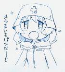1girl fur_trim helmet highres jitome long_hair open_mouth shoujo_shuumatsu_ryokou simple_background tanuki_yatsu text translation_request yuuri_(shoujo_shuumatsu_ryokou)
