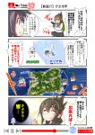 4koma akatsuki_(kantai_collection) comic hibiki_(kantai_collection) highres ikazuchi_(kantai_collection) inazuma_(kantai_collection) kantai_collection nyonyonba_tarou playerunknown's_battlegrounds youtuber