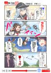 4koma akatsuki_(kantai_collection) comic hibiki_(kantai_collection) highres ikazuchi_(kantai_collection) inazuma_(kantai_collection) kantai_collection nyonyonba_tarou playerunknown's_battlegrounds skydive youtuber