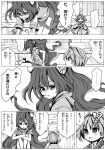 !? ... 2girls :o ahoge all_fours bangle bow bracelet comic commentary_request debt eyebrows_visible_through_hair greyscale hair_between_eyes hair_bow holding_needle hood hoodie japanese_clothes jewelry kimono knees_up long_hair looking_at_another monochrome multiple_girls needle obi open_mouth parted_lips sash shope short_hair short_sleeves sitting skirt spoken_ellipsis standing stuffed_animal stuffed_cat stuffed_toy sukuna_shinmyoumaru touhou translation_request very_long_hair yorigami_shion