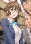 1girl 2boys :d blurry blurry_background breasts brown_hair cleavage grey_eyes hair_between_eyes inside kosokosomaru large_breasts multiple_boys old_man open_mouth original school_uniform short_hair smile standing thick_eyebrows uniform upper_body