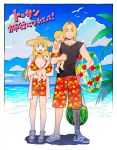 2boys 2girls apple automail beach bikini bikini_top bird black_shirt blonde_hair blue_eyes blue_sky breasts child cleavage clouds cloudy_sky collarbone day edward_elric father_and_daughter father_and_son food fruit full_body fullmetal_alchemist hanayama_(inunekokawaii) hat holding innertube large_breasts long_hair looking_at_viewer male_swimwear mechanical_legs mother_and_daughter mother_and_son multiple_boys multiple_girls ocean open_mouth outdoors palm_tree pink_shirt prosthesis sandals shadow shirt short_sleeves sky sleeveless smile standing straw_hat swim_trunks swimsuit swimwear translation_request tree v water watermelon white_bird winry_rockbell yellow_eyes