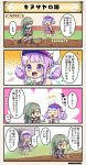 4koma breastplate comic eryngium_(flower_knight_girl) flower_knight_girl hair_bun hat kinusaya_(flower_knight_girl) purple_hair shovel skirt sweets tagme translation_request violet_eyes worktool
