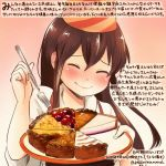 1girl ^_^ akagi_(kantai_collection) blush brown_hair cake closed_eyes colored_pencil_(medium) commentary_request dated food fork gradient gradient_background hair_between_eyes holding holding_fork japanese_clothes kantai_collection kirisawa_juuzou long_hair muneate numbered smile solo tasuki traditional_media translation_request twitter_username